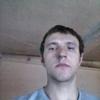 Алексей, 25, г.Алматы́