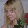 карина, 19, г.Ульяновск
