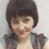 Helena, 34, г.Южно-Сахалинск