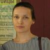 Анастасия, 32, г.Сергиев Посад