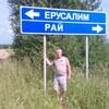 валера, 53, г.Озерск