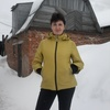Татьяна, 41, г.Бугульма