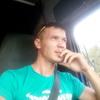 Вадим, 40, г.Чита