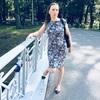 Иришка, 39, г.Санкт-Петербург
