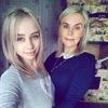 Ольга, 18, г.Ростов-на-Дону