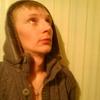 Женя, 29, г.Лесосибирск