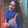 Александра, 19, г.Гатчина