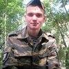 Павел, 31, г.Липецк