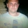 Николай, 33, г.Чебоксары