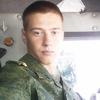 Дмитрий, 26, г.Волжский (Волгоградская обл.)