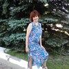 ирина, 51, г.Рязань