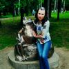 Юленька, 30, г.Иваново