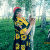 Людмила, 58, г.Омск