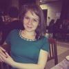 Татьяна, 26, г.Иваново