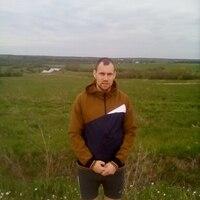 Алекс, 34 года, Весы, Москва