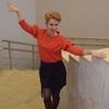 Юлия, 40, г.Зеленоград