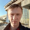 Имя, 27, г.Новокузнецк