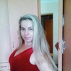 Юлия, 33, г.Реджо-ди-Калабрия