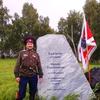 Александр, 52, г.Ярково