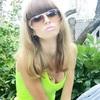 Julia, 20, г.Октябрьский
