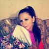 Екатерина, 31, г.Сорочинск