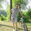 Николай, 28, г.Павлово
