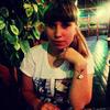 Анна, 22, г.Волжский (Волгоградская обл.)
