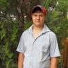 владимир, 25, г.Чита