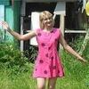 Алена, 47, г.Улан-Удэ