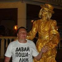 Владимир, 47 лет, Рыбы, Рязань